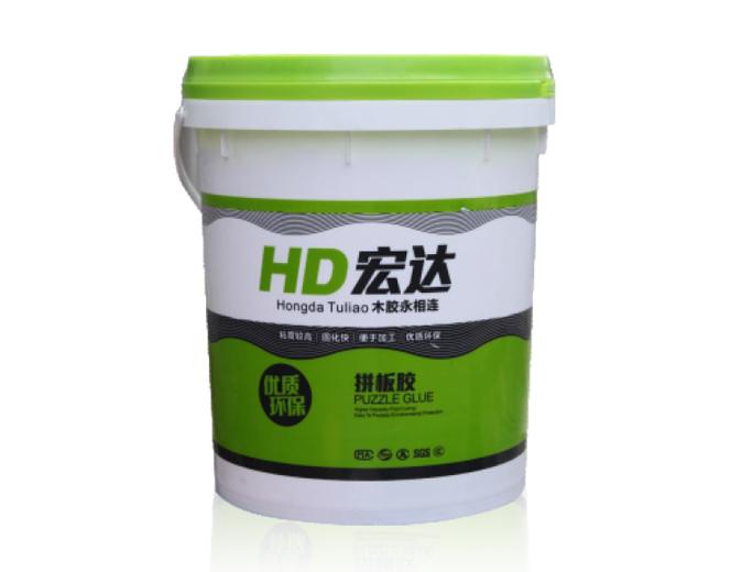 HD-213B拼板胶