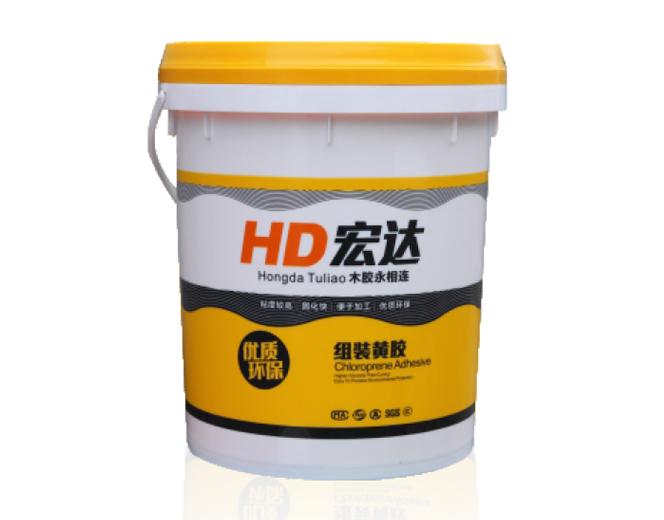 HD-01组装黄胶