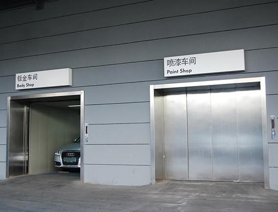 贵州汽车电梯