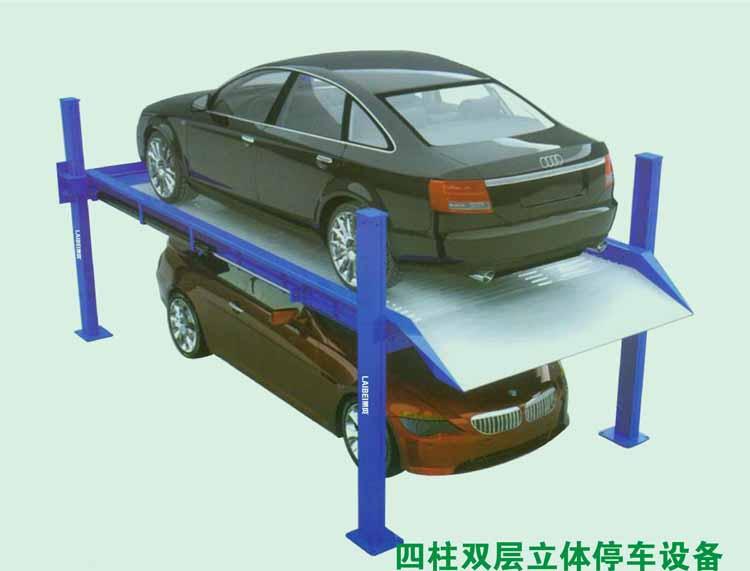 贵州四柱家用停车设备