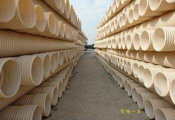 聚乙烯pvc-u双壁波纹管