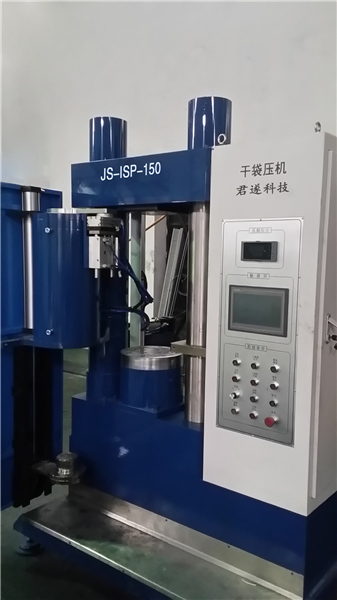 四川干袋压机制造