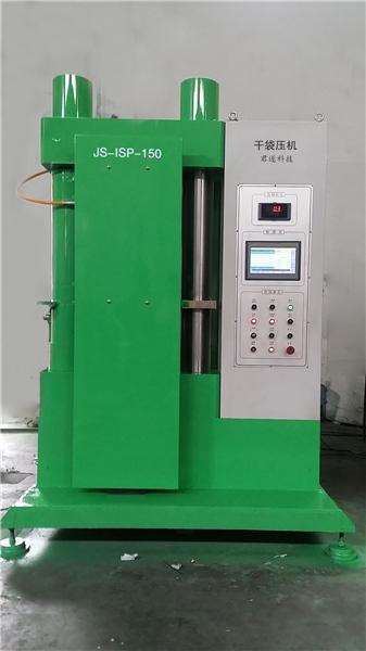 四川陶瓷高密度压制设备