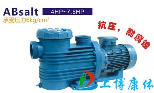 ABsalt 海洋馆循环水泵