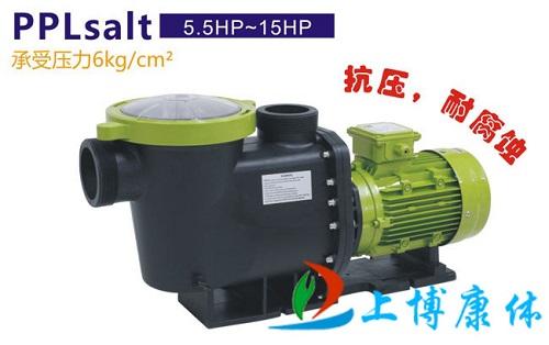 PPLsalt 海洋馆循环泵