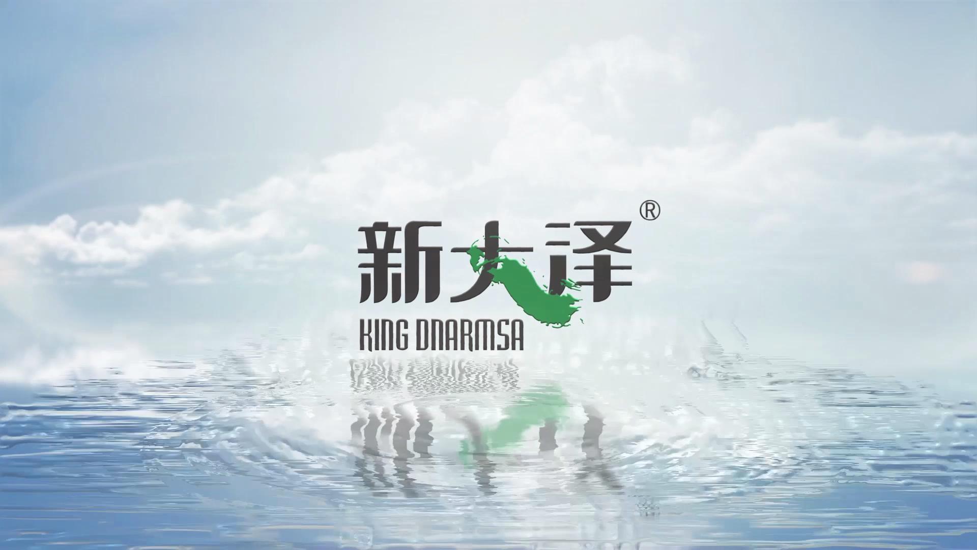 ���徏新大泽螺旋藻宣传�? class=