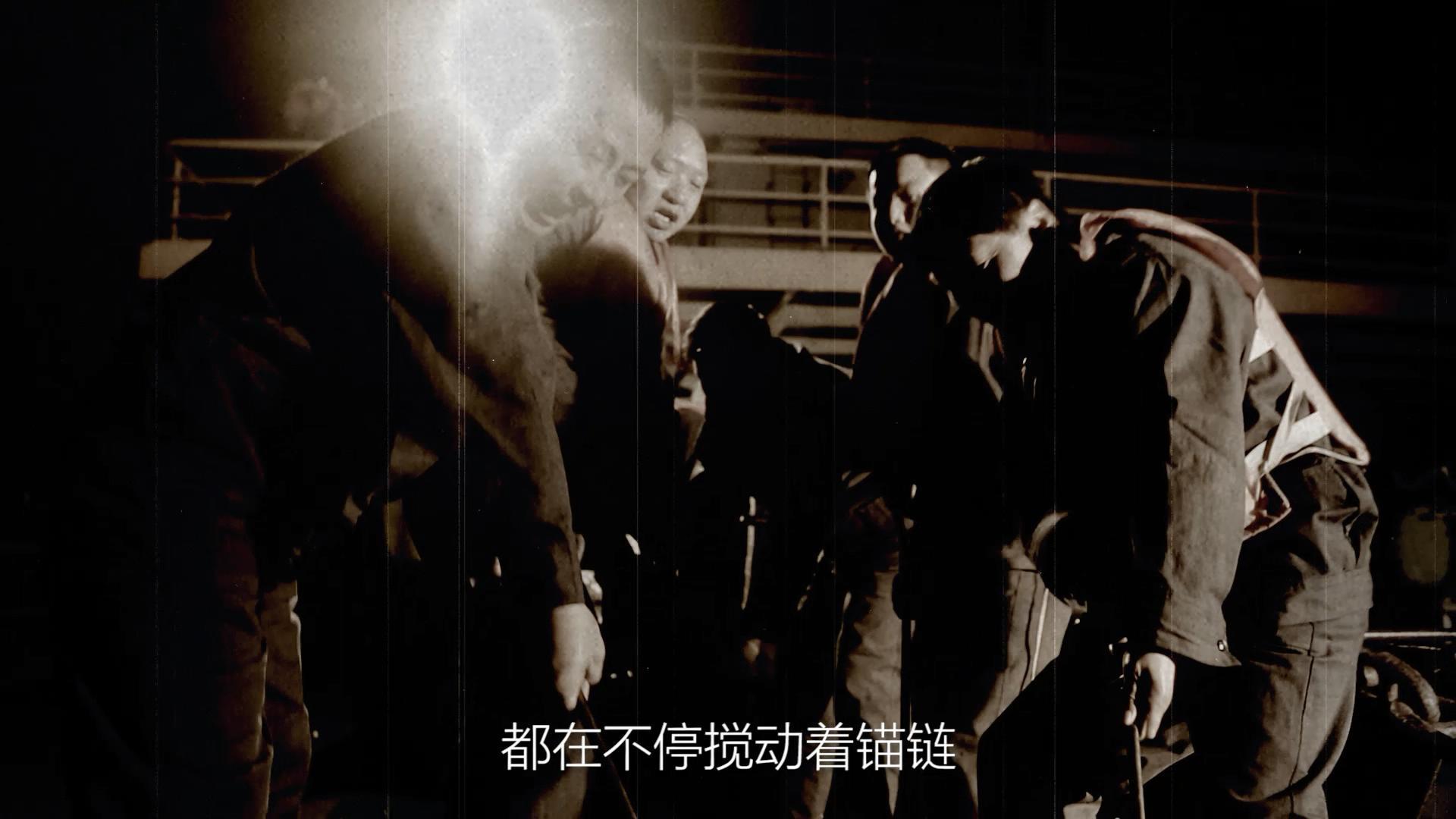 長江上的石油衛士 專題片