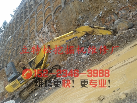 小松450-7挖掘�C抬大臂�幼髀��o力故障原因�c�S修方法