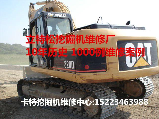 兴义市卡特Cat320D挖掘机整机动作无力