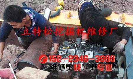 [重庆挖掘机维修厂]住友SH200Z3回转响,大动作有黑烟