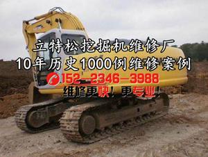 [湖南挖掘机维修]住友SH350-5油温高了下降大臂慢维修