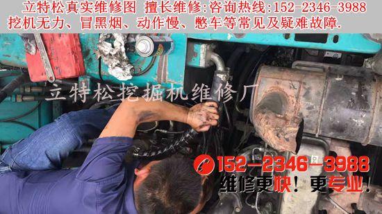 湖南挖掘机维修厂(挖掘机动作慢、液压泵、分配阀上调试台检测故障维修)