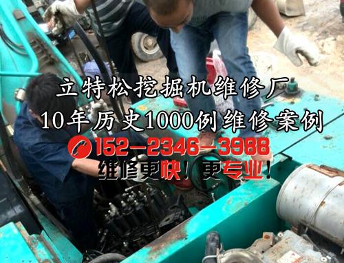 贵州挖掘机维修厂_贵州挖掘机维修公司