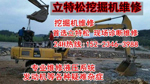 挖掘机维修_现代R220-5挖掘机液压油温高的原因