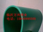 电镀专用PVC软板
