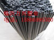 pvc焊条