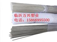 塑料焊条厂家