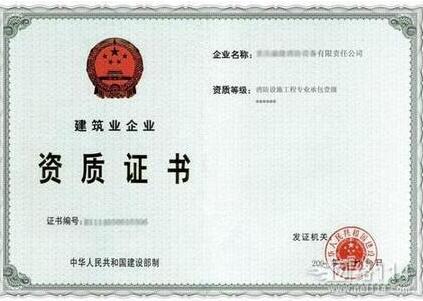 武汉市政工程资质代办