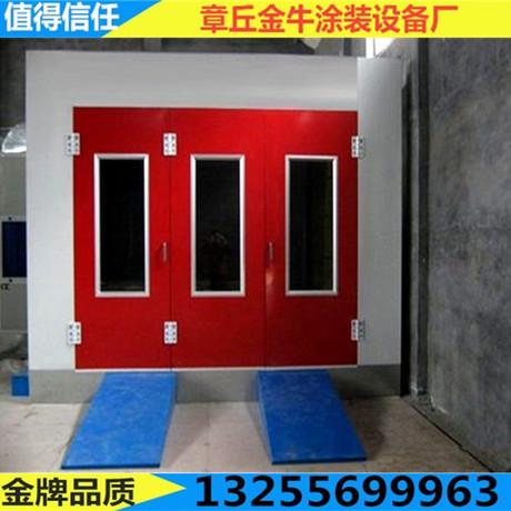 南宁汽车喷烤漆房技术厂家