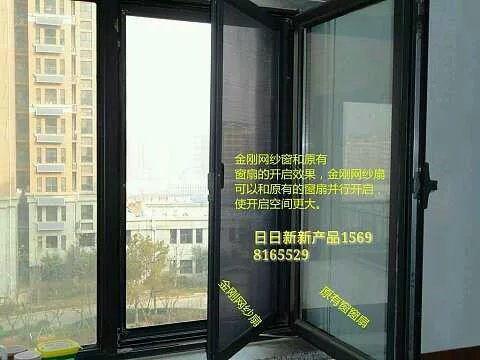 金刚网安防纱窗的制作材料