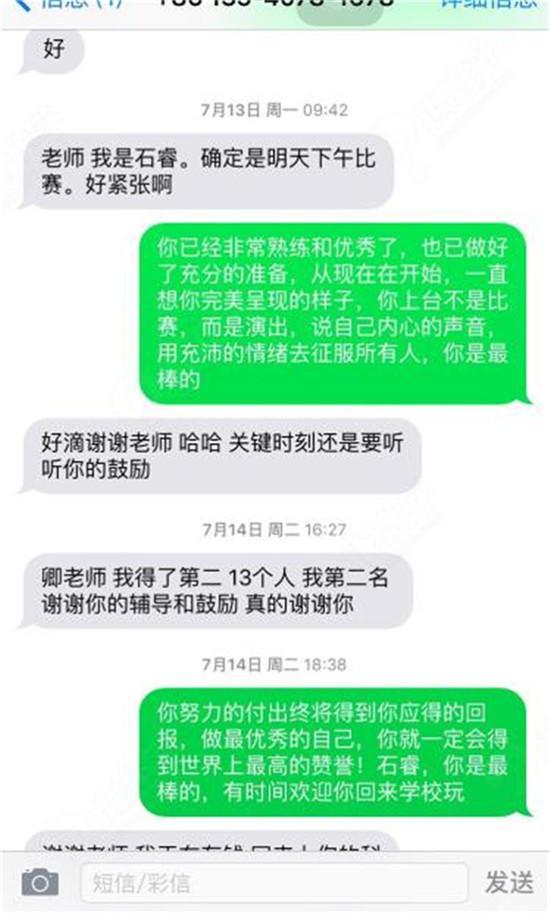 四川公众演讲培训