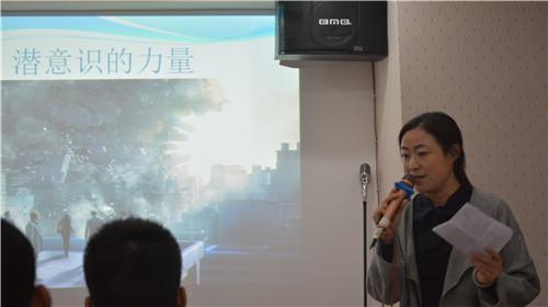 四川企业演讲培训