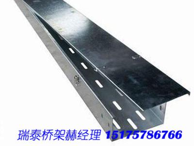 石家庄防火电缆桥架