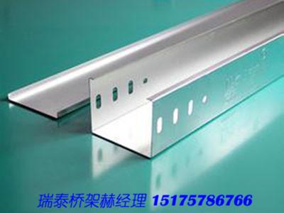 电缆桥架国家标准