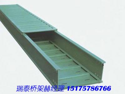 电缆桥架厚度标准