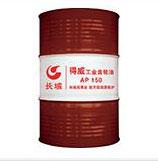 贵州齿轮油