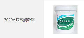 贵州脲基润油脂