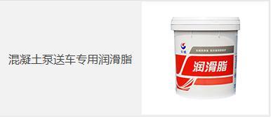 贵州润油脂价格