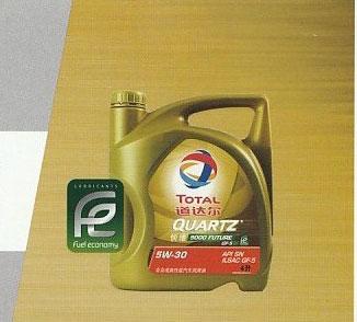 高性能汽车润滑油