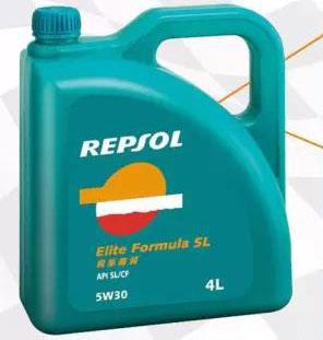 复式矿物润滑油