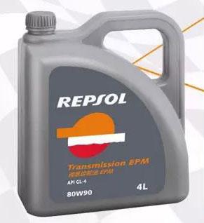 极压齿轮油