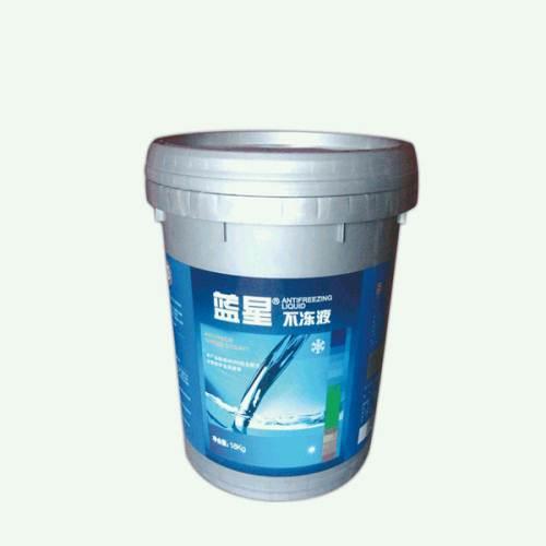 贵州蓝星防冻液