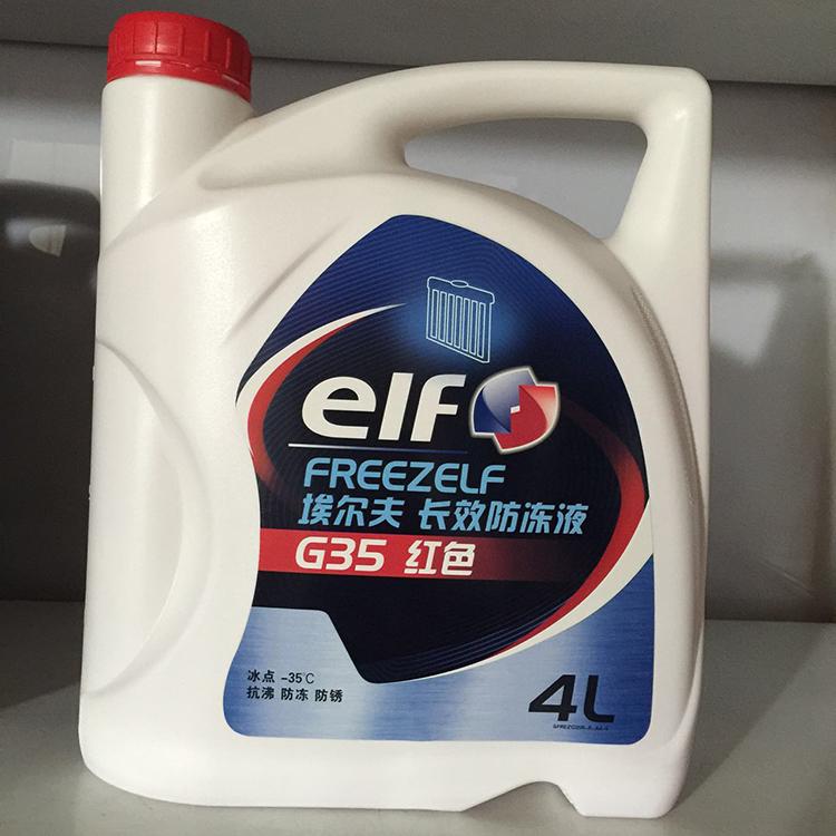埃尔夫长效防冻液