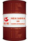 高抗水工业齿轮油