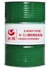 乙二醇抗燃液压液