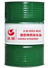 酯型难燃液压油