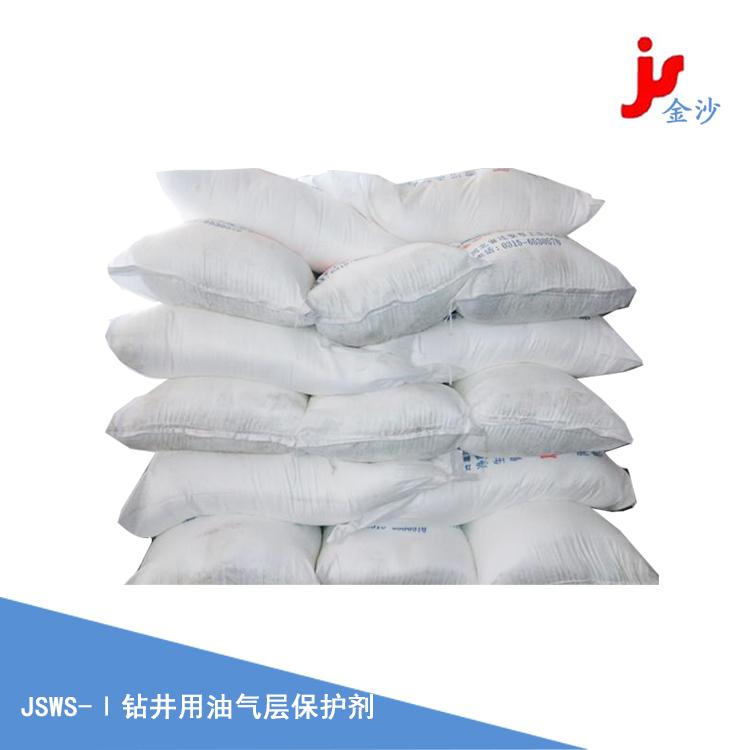 钻井用油气层保护剂 树脂纤维类