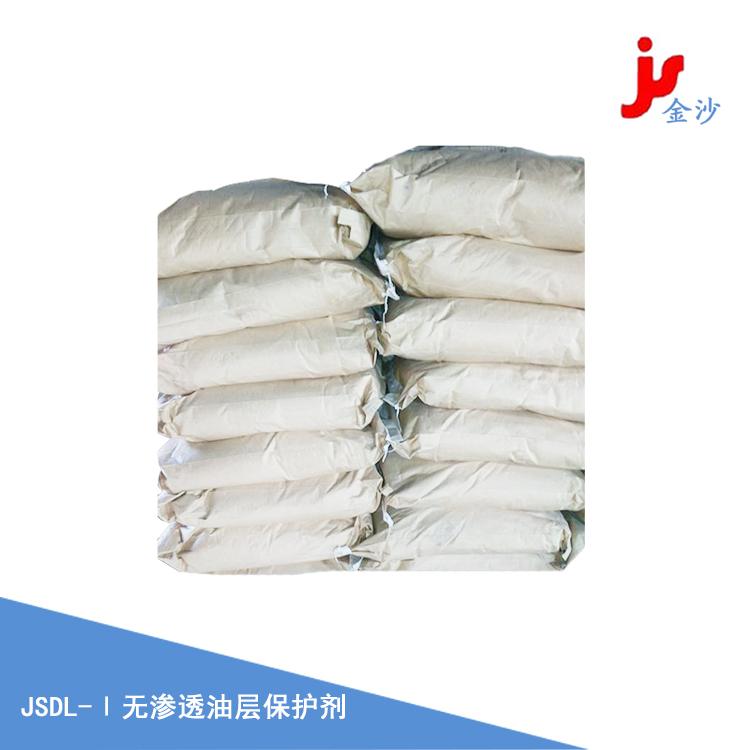 油田助劑-無滲透油層保護劑