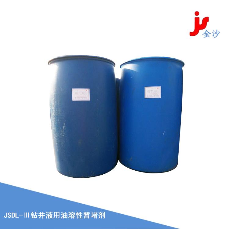 油田助劑-鉆井液用油溶性暫堵劑