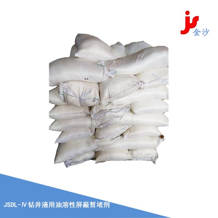钻井液用油溶性屏蔽暂堵剂 树脂类