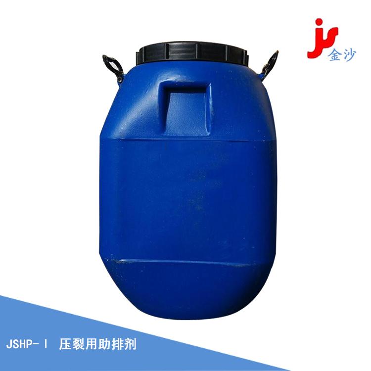 压裂用助排剂 氟碳