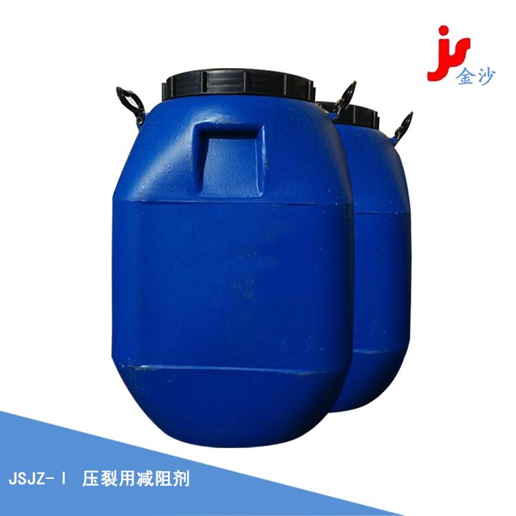 压裂用减阻剂 混合氟碳