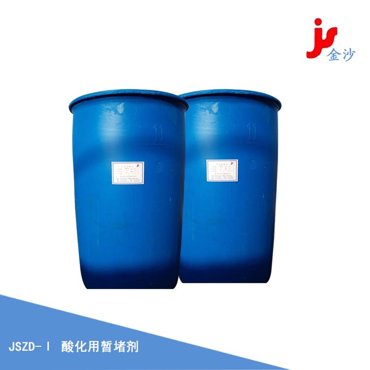 酸化用暂堵剂 油溶性树脂