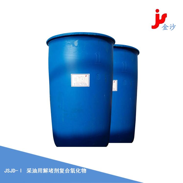 采油用解堵剂 复合氧化物