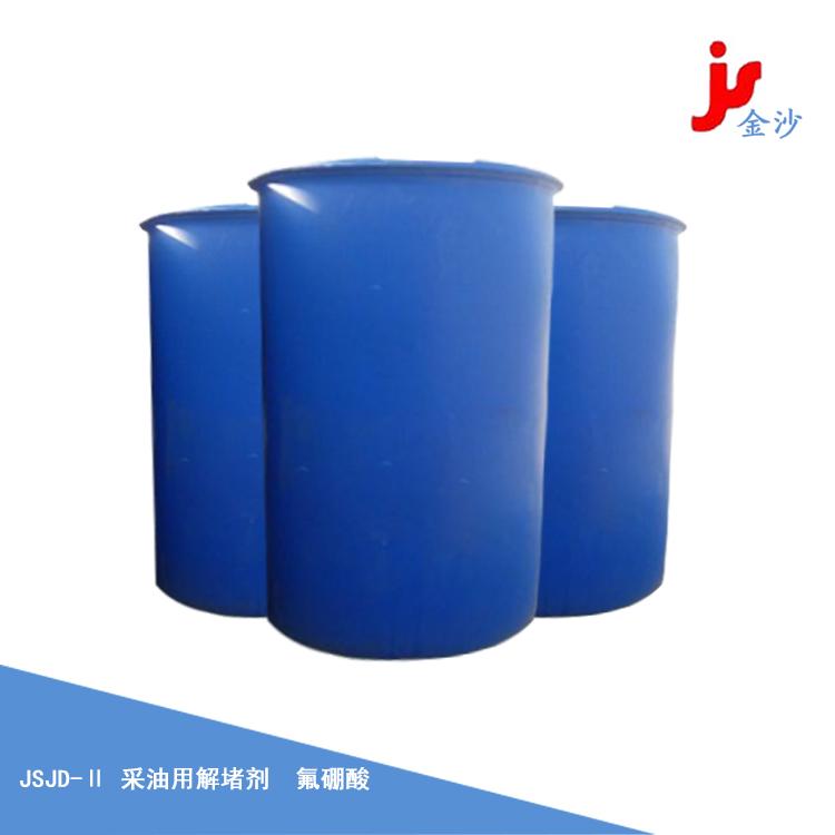 采油用解堵剂 氟硼酸
