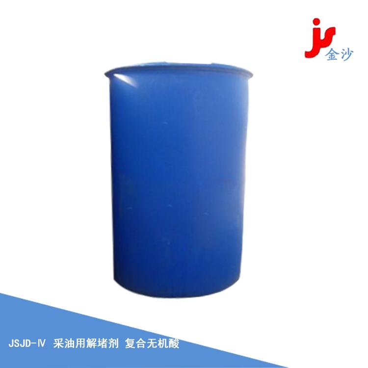 采油用解堵剂